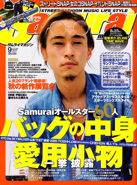 PRESS] Samurai magazine 2010年...