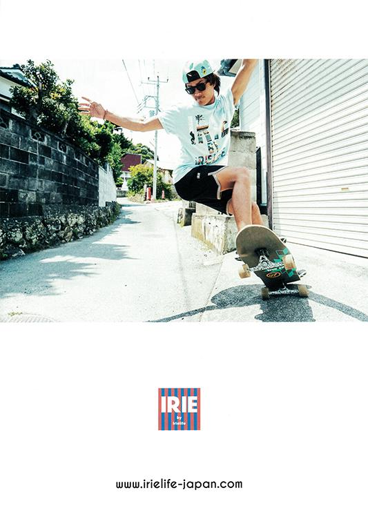 [PRESS] 411-フォー・ダブワン- 2015年9月号