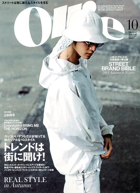 [PRESS] Ollie 2015年10月号
