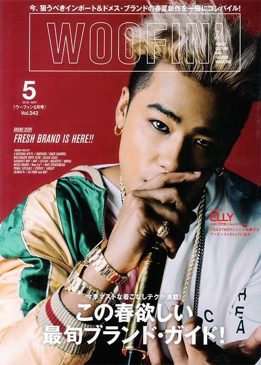 [PRESS] WOOFIN' 2016年5月号