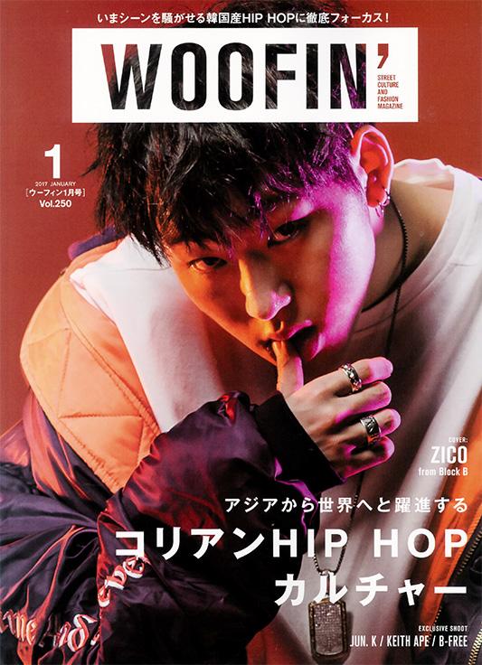 [PRESS] WOOFIN' 2017年1月号