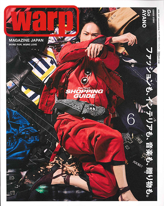 [PRESS] warp MAGAZINE JAPAN 2017年6月号