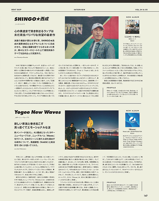 [PRESS] warp MAGAZINE JAPAN 2017年7月号