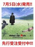 【7/5(水)発売、先行受注】【CD】『THE MURDER CASE BOOK』 JUMBO MAATCH