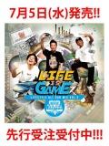 【7/5(水)発売、先行受注】【CD】『LIFE IS GAME -LIFESTYLE ALL DUB MIX vol.3-』 LIFESTYLE