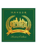 【CD】『YARD BEAT10周年記念盤 ROOTS & CULTURE』 YARD BEAT