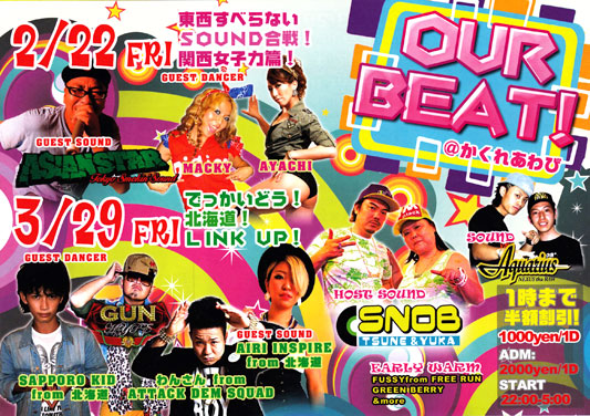 [EVENT] 3/29(金) OUR BEAT!