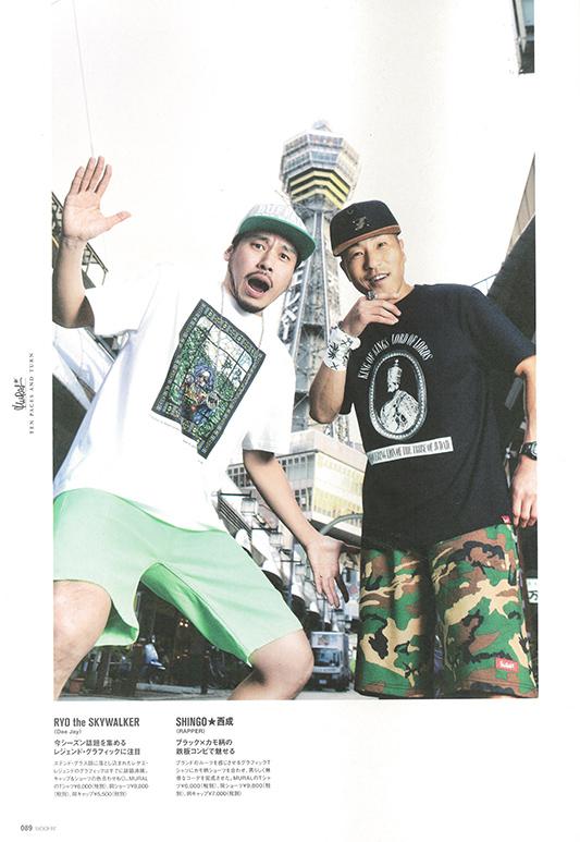 [PRESS] WOOFIN' 2015年6月号