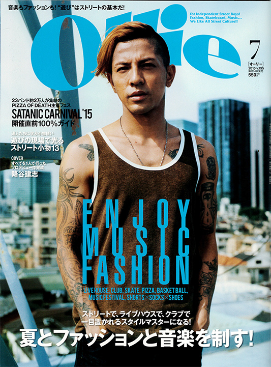 [PRESS] Ollie 2015年7月号