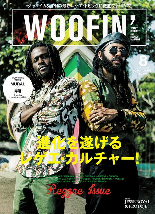 [PRESS] WOOFIN' 2015年8月号