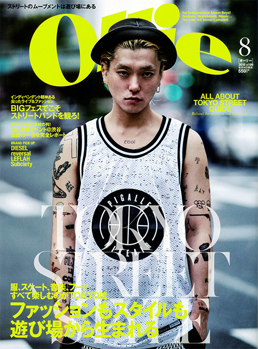 [PRESS] Ollie 2015年8月号