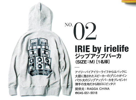 [PRESS] Ollie 2015年10月号