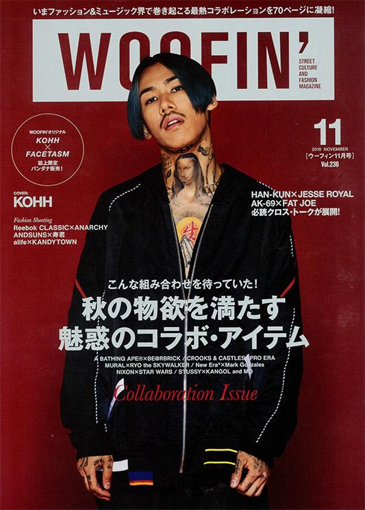 [PRESS] WOOFIN' 2015年11月号