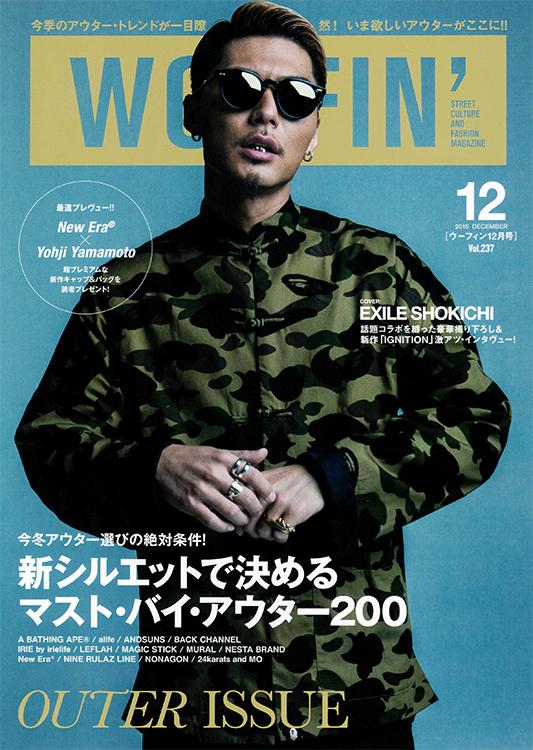 [PRESS] WOOFIN' 2015年12月号