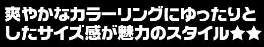 [STYLE] 2016/4/14 NACCHAN