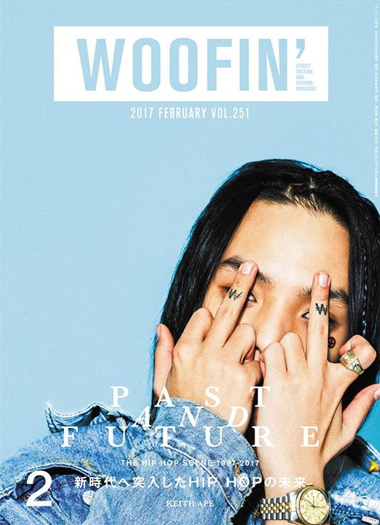 [PRESS] WOOFIN' 2017年2月号