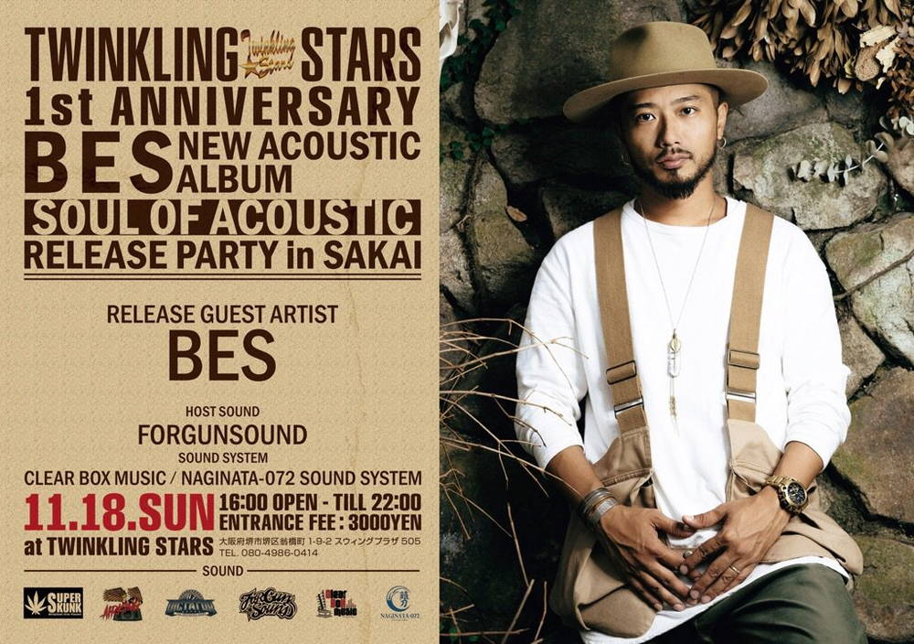[EVENT] 11/18(日) SOUL OF ACOUSTIC RELEASE PARTY in SAKAI